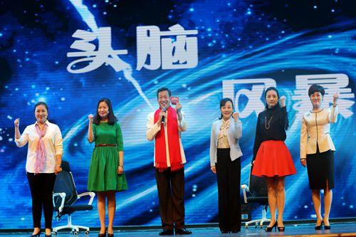 """淮北市举行纪念""""三八""""国际妇女节107周年大会黄晓武出席并为先进集体和个人颁奖"""