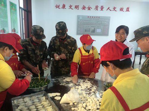 淮北市粮食局组织女职工到驻淮部队包水饺